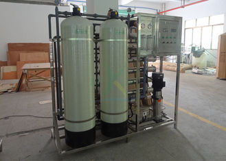 Commercial RO Water Treatment System / Equipment 1500lph FRP Tank Filter For Hotels